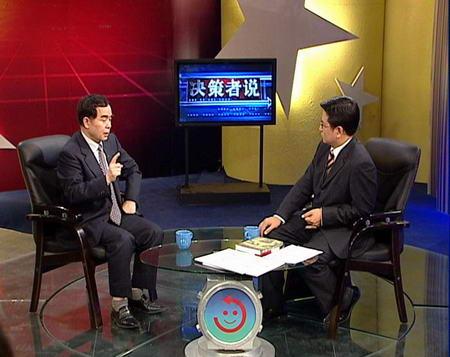 国家新闻出版总署副署长柳斌杰谈出版体制改革(2)