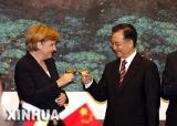 中德双方签署19份双边合作文件(图)