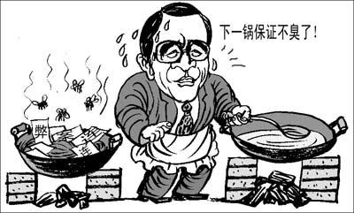"""阿扁尴尬度过""""纪念日""""当政6年只剩""""道歉""""(图)"""