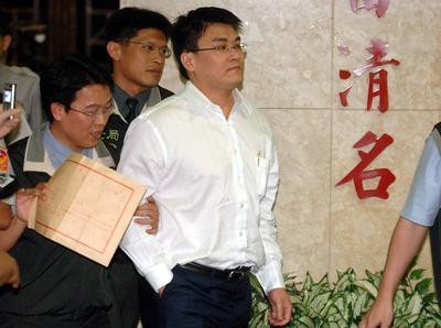陈水扁女婿涉股票弊案被申请羁押(组图)