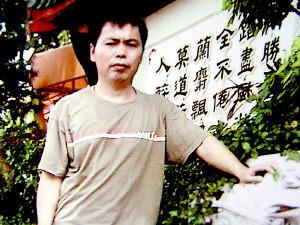 福建男子被囚新加坡鞭刑前死亡
