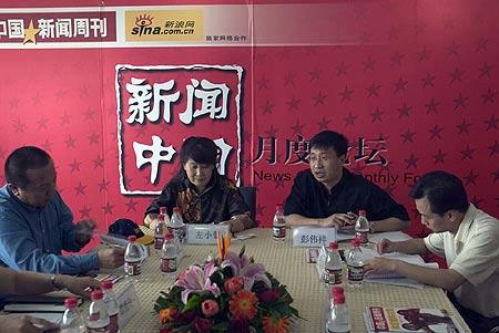 新闻中国五月论坛激烈争鸣