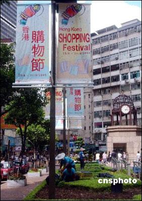 香港购物节将于6月启动四大主题满足游客需求