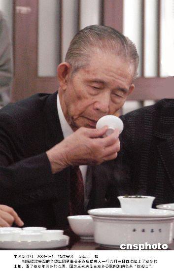 台塑开股东会王文渊担任总裁代表王永庆已交班