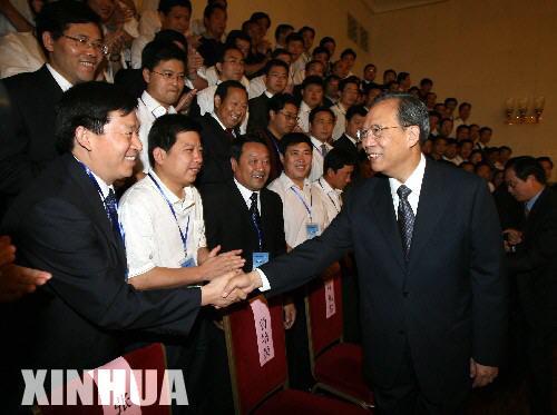 曾培炎出席中国生态安全高层论坛