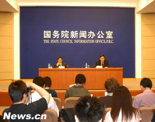 [晚间时政]中国发表环境白皮书介绍十年环保历程