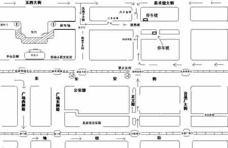 北京高考交通预案今日上午公布(图)