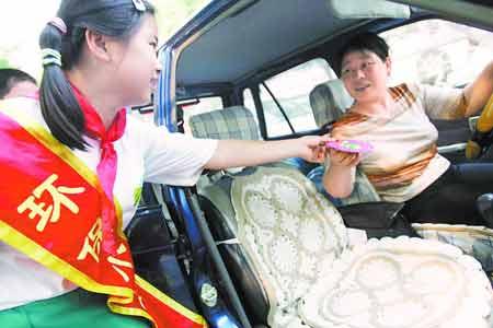 北京今晨数万人弃车上班拥堵路段少10条(组图)