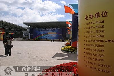 本网记者探营第三届泛珠洽淡会广西展区