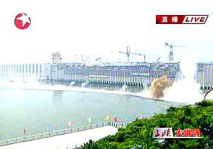 三峡三期围堰爆破成功