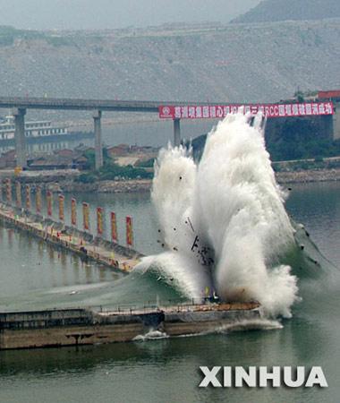 图文:三峡大坝围堰爆破场景