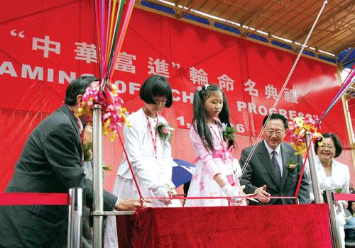 重庆11岁女孩命名台湾巨轮
