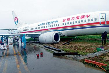 福建武夷山:飞机降落冲出跑道;