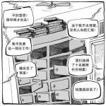 陕西华县约千名高考生学籍档案丢失(图)