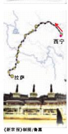青藏铁路贯通青海旅游提速