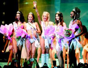 俄罗斯美女夺得世界最佳比基尼小姐桂冠