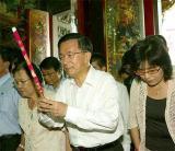 陈水扁自称命不好 愿意领导人民走下去(图)