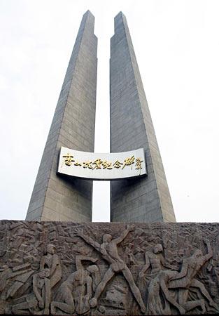 唐山抗震纪念碑:震后新城地标抗震精神象征