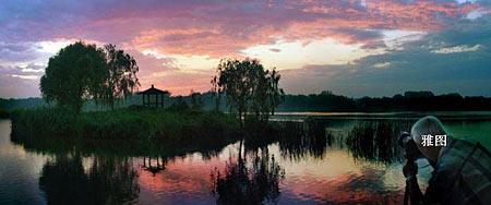 """南湖公园:""""迪拜国际改善居住环境最佳范例奖"""""""