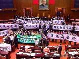 台湾罢免陈水扁案表决结果公布119人赞成