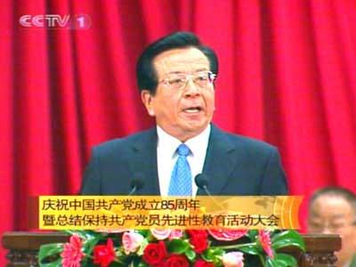 中共中央表彰优秀共产党员和党务工作者(图)