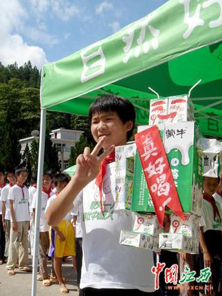 小学500所学生全国将喝上免费小学(图)永平溧阳市牛奶图片