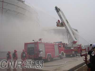 青岛市开发区——黄岛区消防大队与地处黄岛油库附近的青岛丽东化工