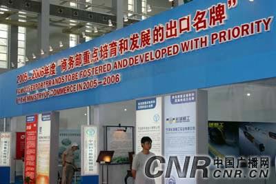 品牌万里行:宁波出口名牌数量居全国各城市之首