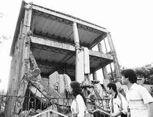 震殇:废墟献祭