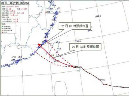 台风格美今夜将登陆台湾(图)