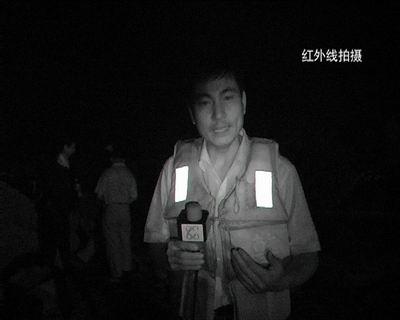 福建漳州遭洪水袭击当地驻军全力支援