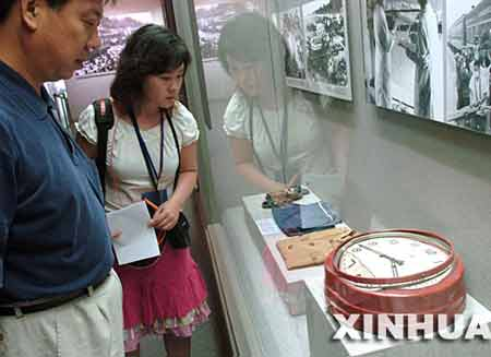 唐山抗震成就展览隆重开展