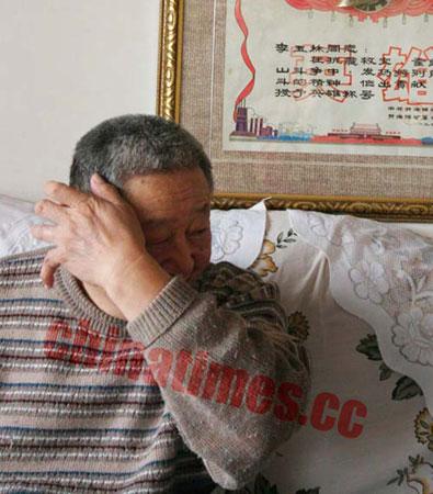 唐山大地震时李玉林第一个冲到中南海报信