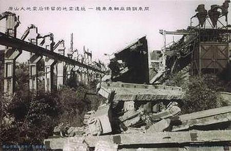 图文:唐山大地震后保留的地震遗址