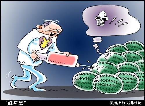 漫画:红与黑神漫画v漫画印王座图片