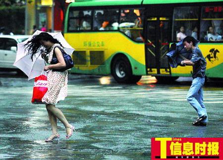 广东25市县悬挂台风预警45市县发布暴雨预警