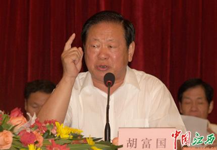 致力于消除贫困 江西省扶贫开发协会成立(图)