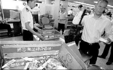 民航总局紧急要求各机场提高安全级别(图)