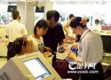 中国民航总局要求机场提高安全级别