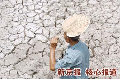 重庆綦江老水利工程难耐大旱(图)