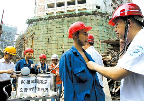 重庆酝酿高温立法保护劳动者