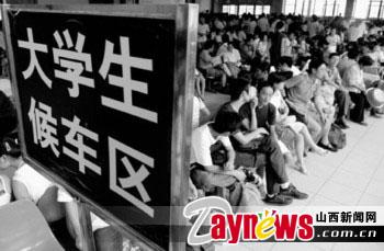 合肥火车站开设学生通道(图)