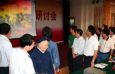 北京网络媒体遵义研讨长征精神中国长征网开通