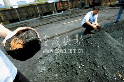 重庆质监局驻厂严查电煤下滑(图)
