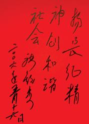 原昆明军区司令员张�秀:忍受饥饿守护红军粮食