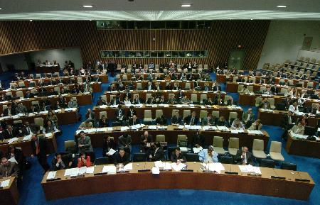 """联大拒绝""""台湾在联合国代表权""""提案列入议程"""