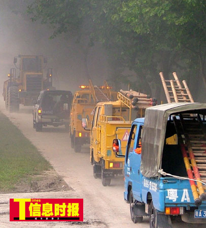 广州2万人300多辆汽车参与防空大演习(图)