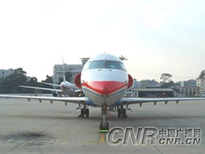 云南举行国内首例飞机机身冠名权拍卖[图文]