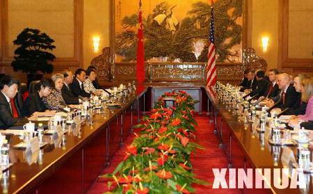 中美正式启动经济战略对话机制(组图)