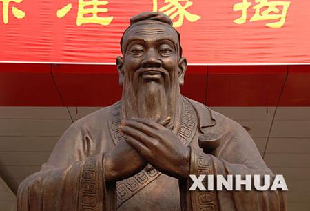专家提议把孔子诞辰定为中国圣诞日
